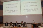《香港為誰而建?  尋找缺席政府》公眾論壇