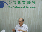 「中國憲法的來源、當前政治改革及其影響」講座