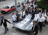 [新聞稿] 發起「黑白衣遊行」 專業界別哀悼替補機制諮詢