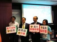 Taishan Nuclear Plant Safety
