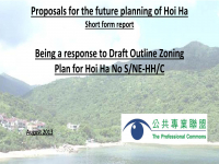Proposals for the future planning of Hoi Ha