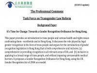 (English) Task Force on Transgender Law Reform