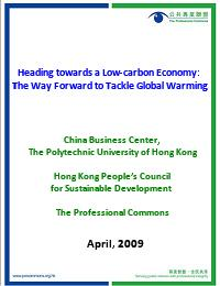 low_carbon_eng