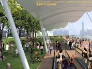 people_mover_and_waterfront_promenade_s
