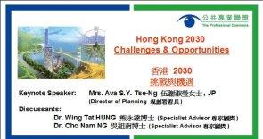 20071121_hk_2030-3_s